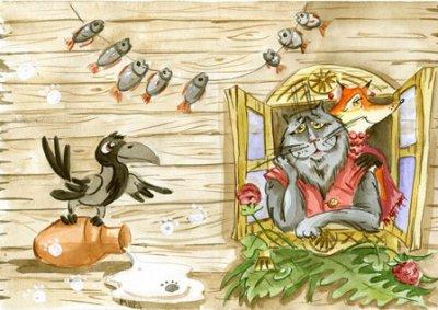 Кот-озорник  Сказка в стихах