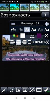 Photon для Android: перезагрузка